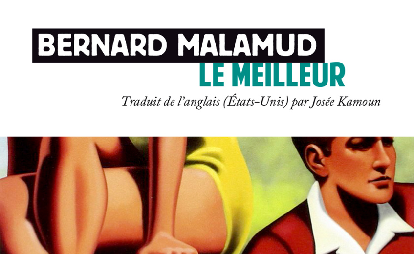Livres et romans de Bernard Malamud